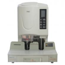 GD-50EA装订机财务凭证装订机自动打孔机会计档案电动装订机