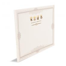 万博manbetx官网荣誉证书内芯纸8K(50张/包)ASC99326