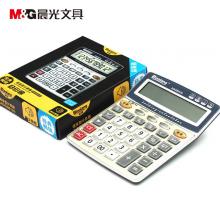 万博manbetx官网计算器语音型ADG98120