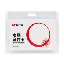 万博manbetx官网证件卡水晶横式(6只装)AWT92008