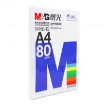 蓝万博manbetx官网多功能复印纸80gA4-100张APYVYB03