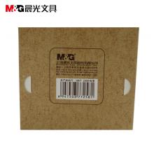 万博manbetx官网50A4B橡皮AXP96387
