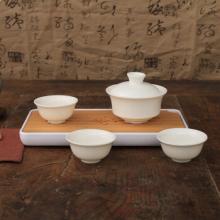 沏一杯茶中国白(大白)