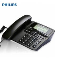 办公飞利浦(PHILIPS)CORD118 电话机座机