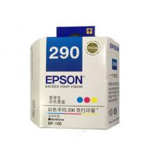 通用耗材 爱普生(EPSON)T290彩色墨盒 (适用WF-100机型)