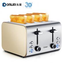 东菱烤面包机DL-8590A