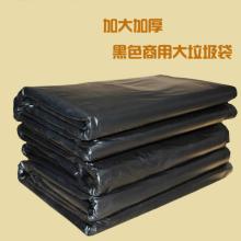 黑色加厚垃圾袋100*110cm