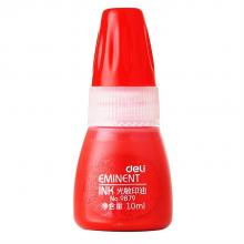 得力 9879 光敏印油 10ml (单位:瓶) 红