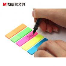 万博manbetx官网(M&G) 便签纸 办公学习记事用便利贴 指示标签YS-20
