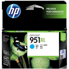 通用耗材 惠普HP 951XL CN046AA青色墨盒