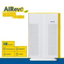 瑞典AIRevo Classic+450 空气净化器家用除甲醛 除雾霾