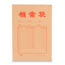 万博manbetx官网A4牛皮纸档案袋APYRA60900