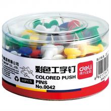 得力 0042 彩色工字钉 80枚/筒 (单位:筒) 彩色