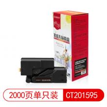莱盛光标LSGB-XER-CT201595黑色墨粉盒适用于XEROX DocuPrint CP105