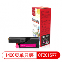 莱盛光标LSGB-XER-CT201597彩色墨粉盒适用于XEROX DocuPrint CP105