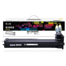 格之格NT-CH256C硒鼓适用惠普M436N M436NDA打印机硒鼓