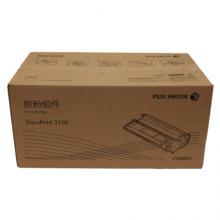 通用耗材 富士施乐(Fuji Xerox)3105鼓粉组件,硒鼓,