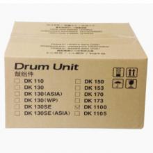通用耗材京瓷FS-1110/1024/1024/1320D打印机硒鼓