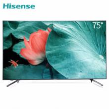 海信(Hisense) HZ75A65 75英寸4K超高清 液晶电视