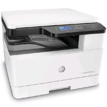 惠普(hp)打印机 m433a a3a4黑白激光一体机 打印复印扫描复合机