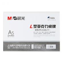 万博manbetx官网商务L型会议桌牌A5(横)ASC99355