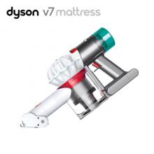 戴森V7 mattress 除螨仪手持吸尘器