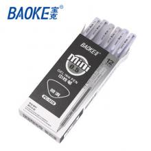 宝克中性笔黑色PC-1218