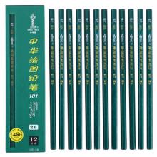 中华 101 2B 绘图铅笔/考试铅笔