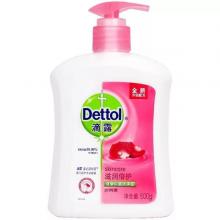 滴露Dettol 健康抑菌洗手液(经典松木)500g/瓶