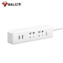 公牛(BULL)GNV-UUA122 1.5M 公牛USB插座接线板智能插排